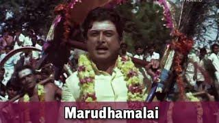 Marudhamalai - A.VM Rajan, Nagesh - Thiruvarul - TMS Hits - Tamil Super Hit Classic Song