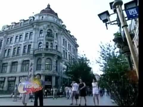 inside ASIA : Harbin 1 (1 Oct 2011)