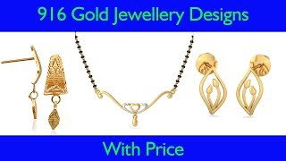 916 Gold Jewellery Designs With Price