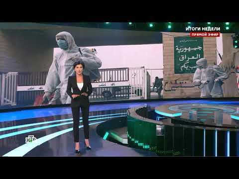 НТВ: в России 40 000 погибших от коронавируса