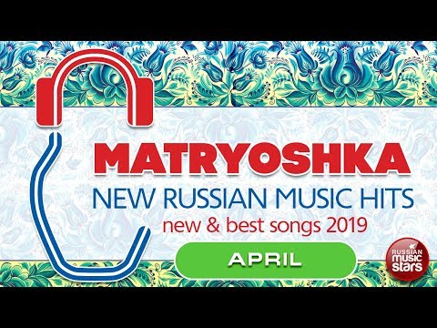 NEW RUSSIAN  HITS 🎧 MATRYOSHKA 🎧 APRIL 2019 🎧 NEW & BEST SONGS