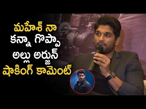 Allu Arjun Sensational Comments On Mahesh Babu | Latest Telugu Movie News