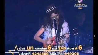 นท มินิคอนเสิร์ต  3 คนสุดท้าย - The Star 7