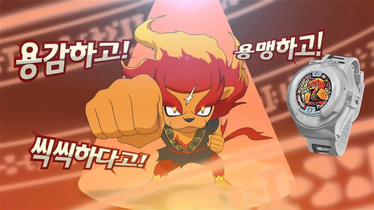요괴메달랜드 요괴워치 CF 전격공개!