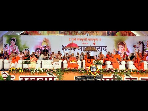 Mission for Development and Divinity Trust Nagpur Live Stream
