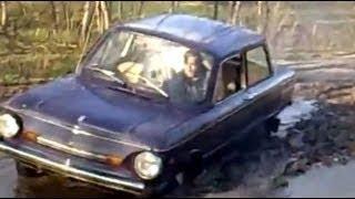 Запорожец вездеход Avto Man # 16(Множество невероятных происшествий и просто неожиданностей происходящих на дороге в 2012 году Авто видео..., 2013-06-04T11:42:26.000Z)