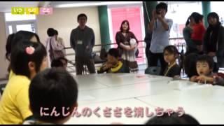 2012年10月28日に弘前・まちかど情報センターにて第二回目となる「ベジ...