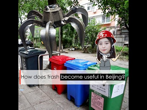 How does trash become useful in Beijing?