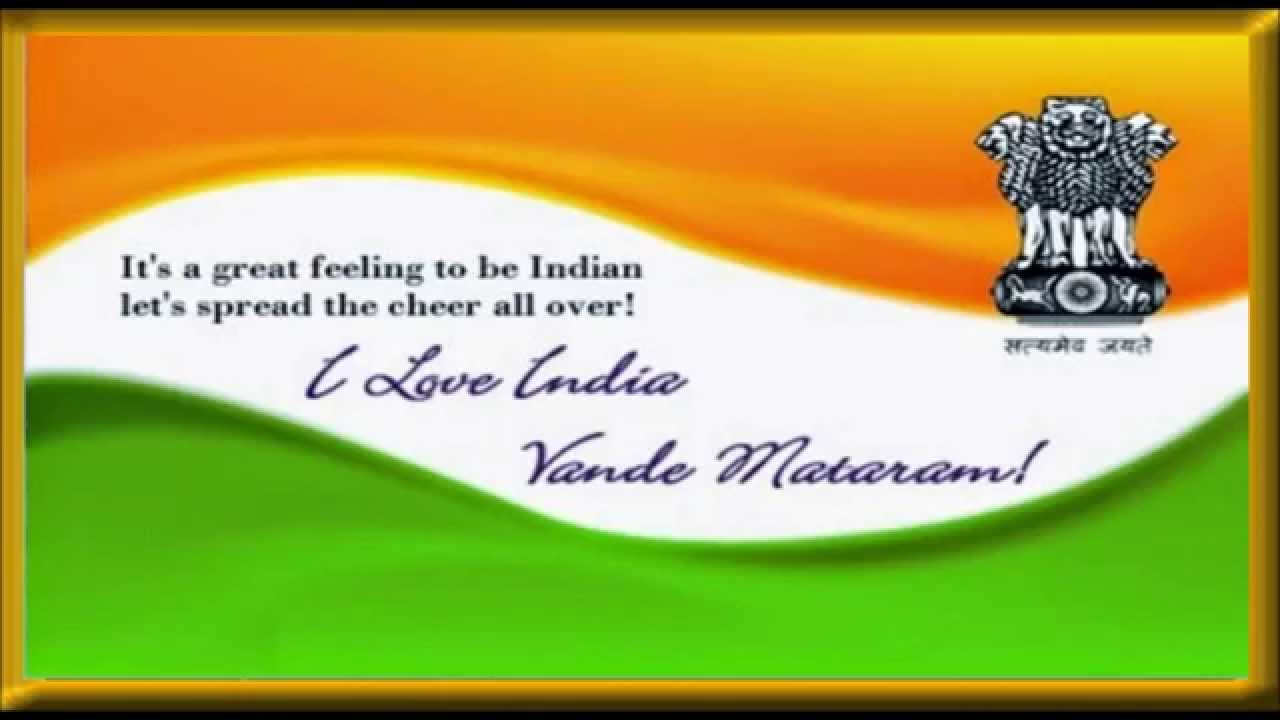 Happy independence day 15th august wishes sms message greetings happy independence day 15th august wishes sms message greetings whatsapp video message 7 kristyandbryce Images