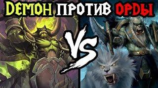 TH000 vs FLY100% (ORC). ДЕМОН против ОРДЫ. Cast #130 [Warcraft 3]