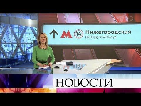 Выпуск новостей в 12:00 от 27.03.2020