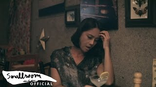 GENE KASIDIT - อีกนาน | Alone But Not Lonely [Official MV]