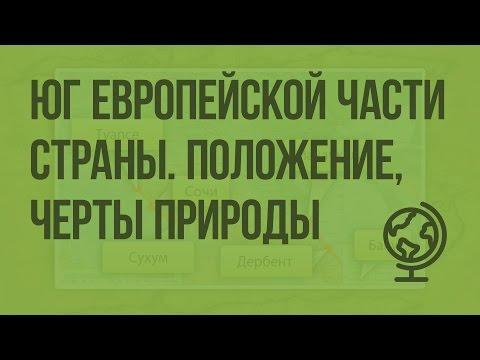 Вопрос: Каковы особенности природы Центральной России?