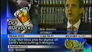 [[title]] Video - Illinois DUI Attorney| Donald Ramsell Wheaton, Illinois