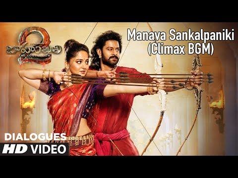 Manava Sankalpaniki (Climax Bgm) Dialogue| Baahubali 2 | Prabhas,Anushka Shetty,Rana,Tamannaah