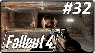 FALLOUT 4 Тайное подземелье, Путь свободы 32