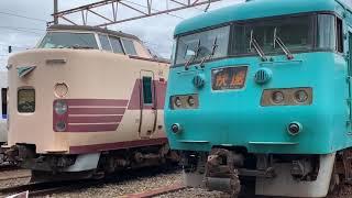 【JR西】2019年 吹田総合車両所公開展示車両!和歌山色117系227系323系201系など