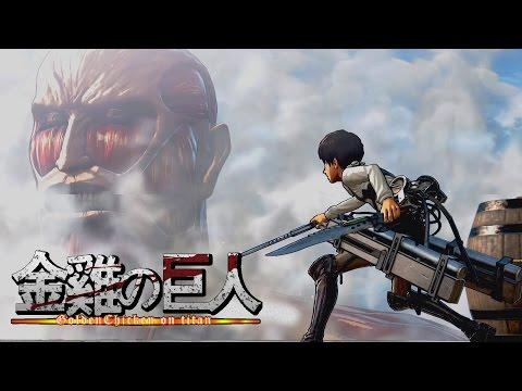 【進擊的巨人】Attack on Titan #2...