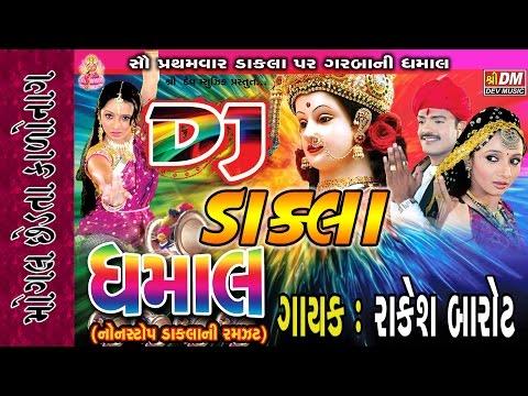 Mogal Chhedta Kalo Nag  Rakesh Barot  Video Song  Gujarati Garba  Dakla  Mogalma Populer Song