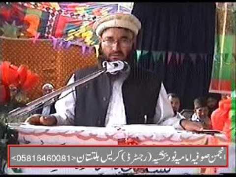 Sofia Imamia Noorbakhshia :Yom-e-Hussain Jalsa Machulo 2012 Part 1/3