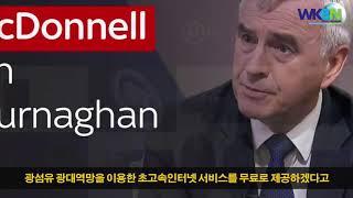 "CKB - 영국을 발칵 뒤집은 ""한국은 전세계 최고 모범 환경 구축국가. 벤치마킹 해야 한다"" 정치 공약까지 나온 영국 총선"