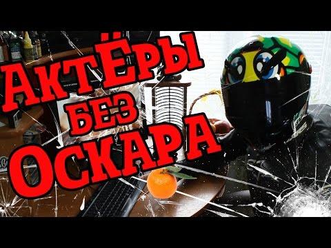 Разоблачение Vlad1000RR ОБМАНЩИК