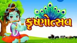 Devotional music mesmerizes audience at 'Sur Sandhya' - Zee 24 Kalak