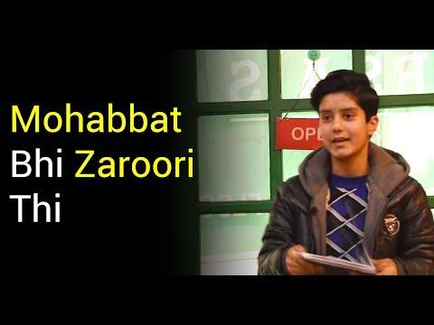 Mohabbat Bhi Zaroori Thi   Love Shayari in Hindi & Storytelling by Haidah Qureshi   Nojoto Open Mic