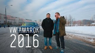 ПИКАП ГУРУ    VW AMAROK 2016
