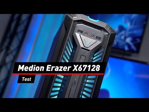 Medion Erazer X67128: Neuer Gaming-PC Von Aldi Im Check!