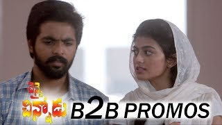 Chennai Chinnodu Movie Back To Back Promos