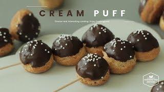 슈크림 만들기 : Cream puff(Choux) Recipe : シュークリーム  Cooking tree