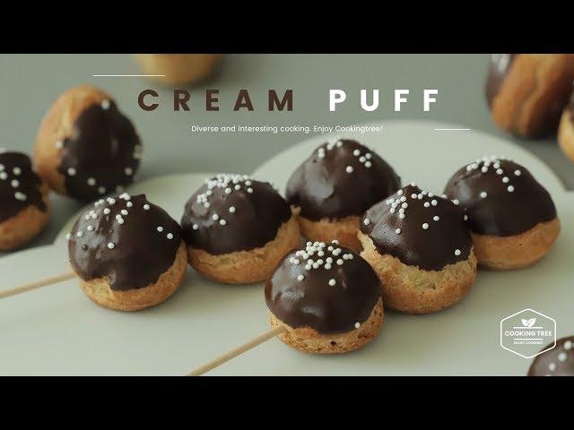 슈크림 만들기 : Cream puff(Choux) Recipe : シュークリーム | Cooking tree
