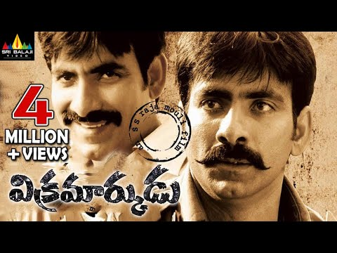 Vikramarkudu Telugu Full Movie | Ravi Teja, Anushka | Sri Balaji Video