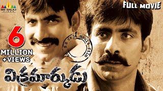 Vikramarkudu Telugu Full Movie | Ravi Teja, Anushka | Sri Balaji Video