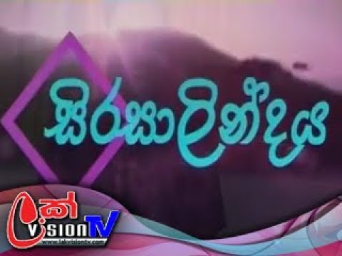 Sirasalindaya Sirasa TV 20th April 2018
