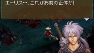 Valkyrie Profile: Covenant of the Plume -A Ending [Part 1/2]-