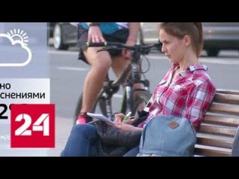 В Москве сохранится