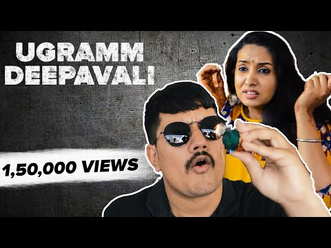 Ugramm Deepavali | Kannada Comedy | Troll Haiklu | #HappyDeepavali #Ugramm #Kannada