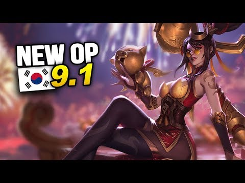 9 New OP Builds and Champs in Korea Patch 9.1 SEASON 9 (League of Legends) thumbnail