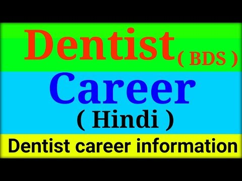 How To Become a Dentist   B.D.S,Dental Doctor Career   college, Institute, salary full guide