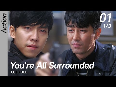 [CC/FULL] You're All Surrounded EP01 (1/3) | 너희들은포위됐다