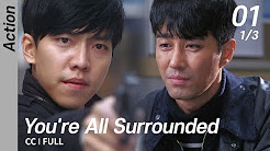 You're All Surrounded | 너희들은 포위됐다 (CC|FULL)