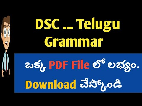 Book telugu english pdf grammar to
