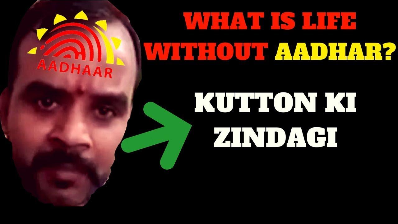 maxresdefault aadhar card link with everything compulsory deepak sharma meme