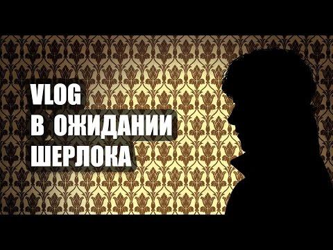 Шерлок Холмс — Википедия
