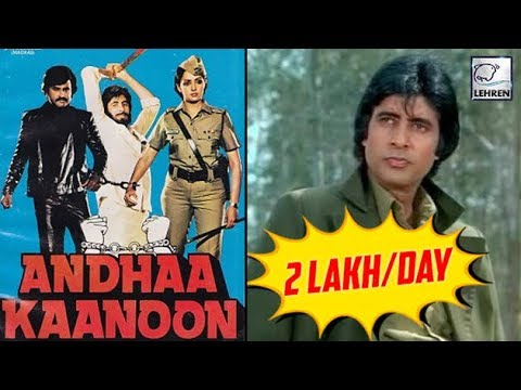 Amitabh Charged Per Day Two Lakh For The Guest Appearance in This Movie I Andha Kanoon