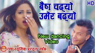New Nepali Dancing Video 2074/2017 Sayau Din Sayau Raat By Roshan Singh & Sujata MagarFt Anu&Naresh