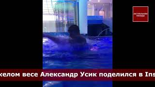 Как Александр Усик устроил бой с тенью в воде