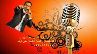 Repeat youtube video دحية اردنيه و ياشوقي يلا انا وياك الفنان سعدالسوياني البداوة